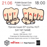 """HUT"" EP"